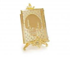 Tempat Al Quran Ukuran Sedang VQB257M