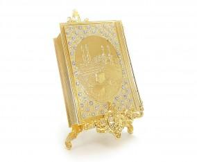 Tempat Al Qur'an Ukuran Kecil VQB258S